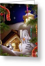 Wonderful Christmas Still Life Greeting Card by Oleksiy Maksymenko