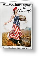 World War I: U.s. Poster Greeting Card by Granger
