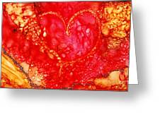 3rd Heart Greeting Card by Joyce Auteri