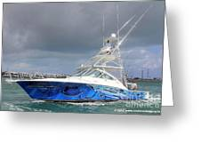 Boat Wrap Greeting Card by Carey Chen