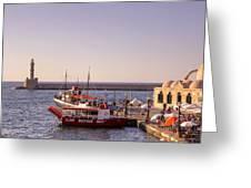 Chania - Crete Greeting Card by Joana Kruse