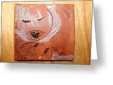 Mama - Tile Greeting Card by Gloria Ssali