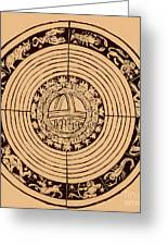 Medieval Zodiac Greeting Card by Science Source