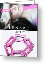My Art Jewelry Greeting Card by Eena Bo