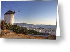 Mykonos Greeting Card by Joana Kruse
