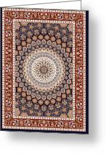 Oriental Graphic Art Greeting Card by Baker  Alhashki