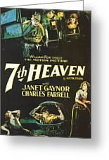 7th Heaven Greeting Card by Georgia Fowler