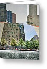 9/11 Memorial Greeting Card by Gwyn Newcombe
