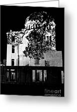A-bomb Dome Greeting Card by Dean Harte