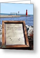 A Fisherman's Prayer At Algoma Lighthouse Greeting Card by Mark J Seefeldt