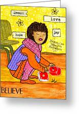 A Prayer That Dreams Come True Greeting Card by Angela L Walker