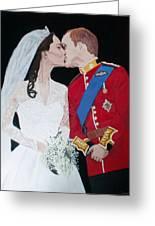 A Royal Kiss Greeting Card by Samantha Dreifuss