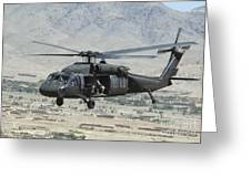 A Uh-60 Blackhawk Helicopter Greeting Card by Stocktrek Images