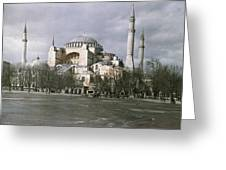 A View Of Sancta Sophia From Arcoss Greeting Card by Maynard Owen Williams