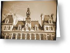 A Walk Through Paris 15 Greeting Card by Mike McGlothlen