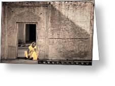 A Woman In Yellow Dress Greeting Card by Mostafa Moftah