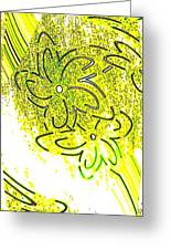 Abstract Fusion 107 Greeting Card by Will Borden