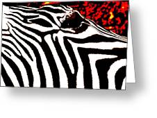 Abstract Zebra 001 Greeting Card by Lon Casler Bixby