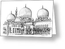 Abu Dhabi Masjid in ink  Greeting Card by Lee-Ann Adendorff