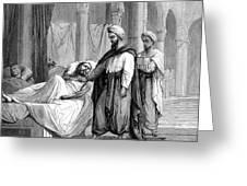 Abulcasis, Islamic Physician Greeting Card by