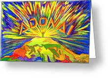 Adonai Greeting Card by Nancy Cupp