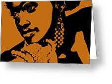 Aisha Greeting Card by Naxart Studio