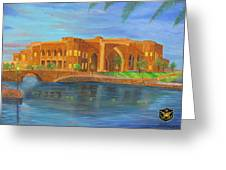 Al Faw Palace Greeting Card by Michael Matthews