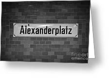 Alexanderplatz Berlin U-bahn Underground Railway Station Name Plates Germany Greeting Card by Joe Fox