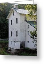 Alexanders Mill Greeting Card by Jenny Hudson
