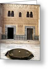 Alhambra Inner Courtyard Greeting Card by Jane Rix