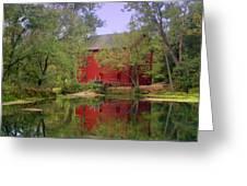 Allsy Sprng Mill 2 Greeting Card by Marty Koch