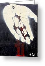 Am I Greeting Card by Iain Barnes