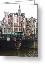 Amsterdam Canal Bridge - 04 Greeting Card by Gregory Dyer