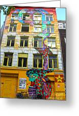 Amsterdam Snake Graffiti Mural Greeting Card by Gregory Dyer