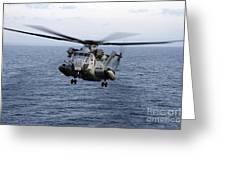 An Mh-53e Sea Dragon In Flight Greeting Card by Stocktrek Images