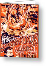 Anadidymus Greeting Card by Marco Machatschke