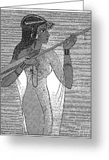 Ancient Egypt: Music Greeting Card by Granger