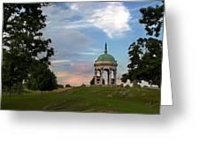 Antietam Maryland State Monument Greeting Card by Judi Quelland