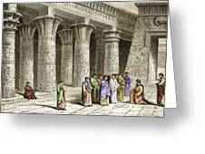 Apollonius Of Perga, Greek Mathematician Greeting Card by Sheila Terry