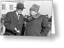 Arkhangelsky, Tupolev, Soviet Engineers Greeting Card by Ria Novosti