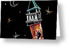 Art Design Fashion Line - Nacasona Arte Moda E Abbigliamento Greeting Card by Arte Venezia