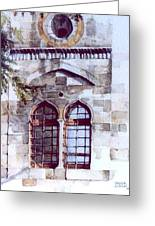 Art In Lebanon - Deir Al Qamar Greeting Card by Zaher Bizri