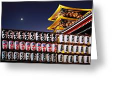 Asakusa Kannon Temple Pagoda And Lanterns At Night Greeting Card by Christine Till