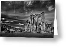 At The Dreamscape Ruins Greeting Card by Evelina Kremsdorf