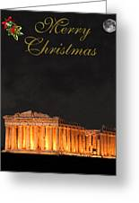 Athens Merry Christmas Greeting Card by Eric Kempson