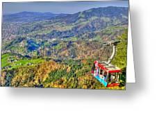 Austrian Summer Greeting Card by R K