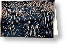 Autumn Night Hike Greeting Card by Ward Smith
