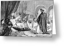 Averroes, Islamic Physician Greeting Card by