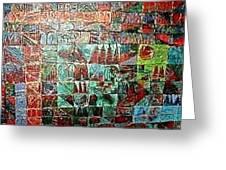 Azteca Greeting Card by Bernard Goodman