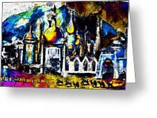 Baghdad  Greeting Card by David Lee Thompson